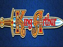 Онлайн-аппарат Король Артур